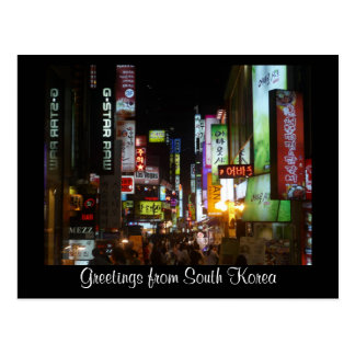 korea lights postcard