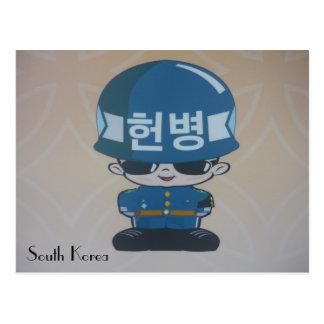 korea military postcard