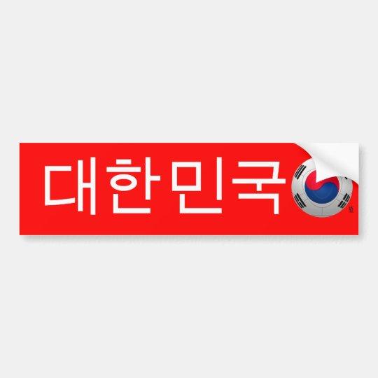 Korea Republic 대한민국 Football Bumper Sticker