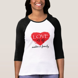 "Korean Adoption Shirt - ""Love Makes a Family"""