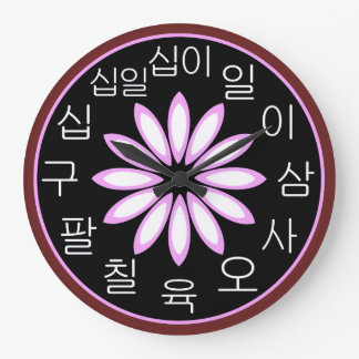 Korean Clock