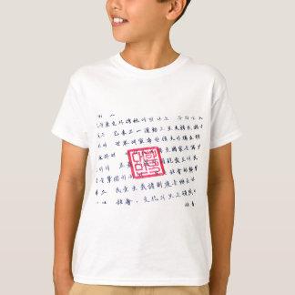 Korean Constitution T-Shirt