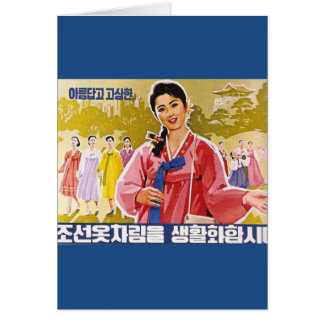 Korean Ladies Wearing Hanbok Card