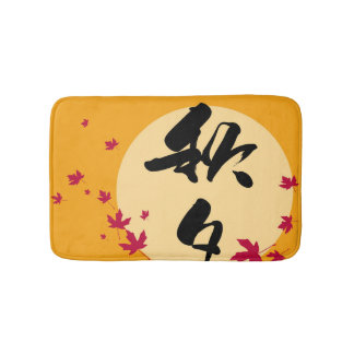 Korean Mid Autumn Calligraphy Bath Mats