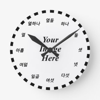 Korean Numeral Clock /w S Marks by Kenneth Yoncich