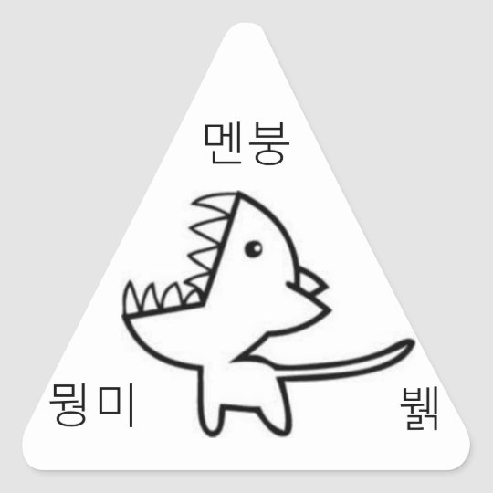 korean sticker