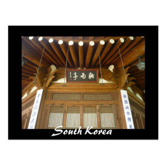 korean traditional architecture postcard