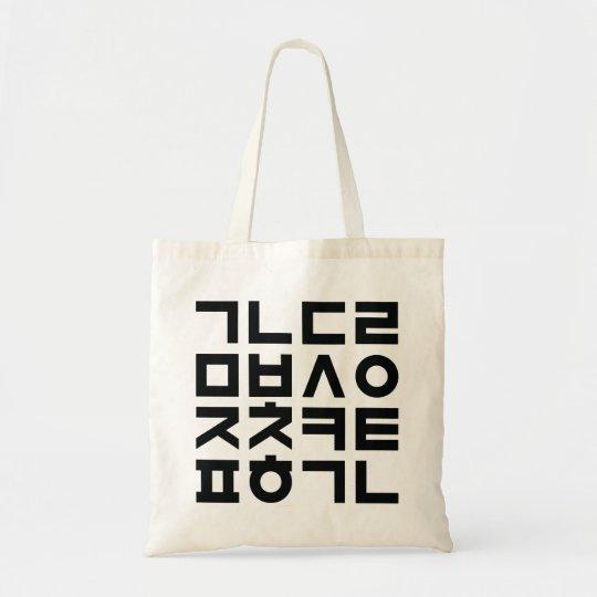Korean typo edition Bag
