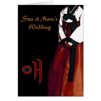Korean Wedding Card
