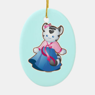 Korean White Tiger Christmas Ornament