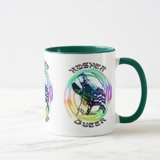 Kosher Queer Mugs