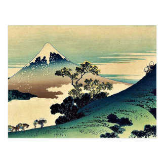 Koshu inume toge by Katsushika, Hokusai Ukiyoe Postcard