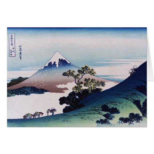 Koshu inume-toge, Hokusai Card