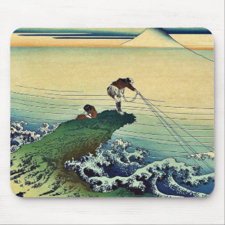 Koshu kajikazawa by Katsushika, Hokusai Ukiyoe Mouse Pad