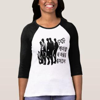 KPOP took my heart in Korean Ladies 3/4 Sleeve Rag T-Shirt