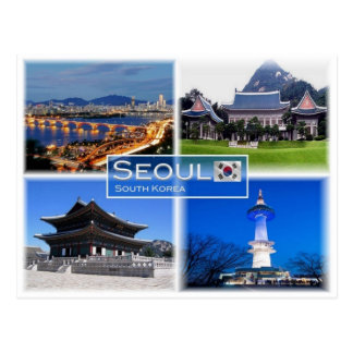 KR South Korea - Seoul - Postcard