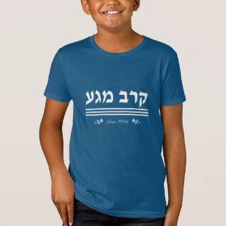 Krav Maga since 1944 in HEB black T-Shirt