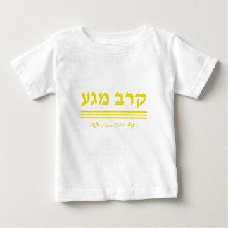 Krav Maga since 1944 in HEB golden T Shirts