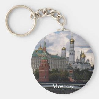 Kremlin in Moscow, Russia keychain