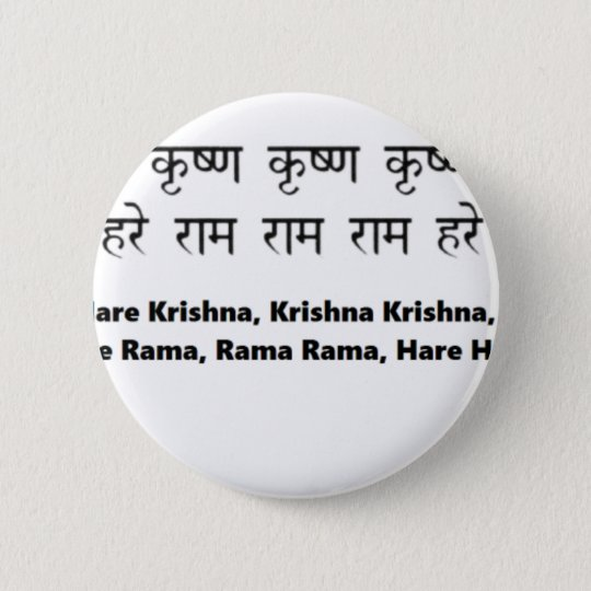 Krishna Maha Mantra for Meditation, Yoga,sanskrit 6 Cm Round Badge