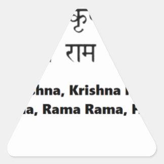 Krishna Maha Mantra for Meditation, Yoga,sanskrit Triangle Sticker
