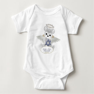 KRW Baby's First Chanuah Bear Shirt