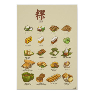 Kueh | 粿 III (A3) Poster