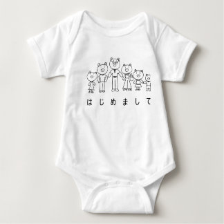 Kuma Japanese はじめまして(How do you do?) Baby Bodysuit