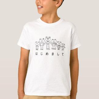 Kuma Japanese はじめまして (How do you do?) T-shirt