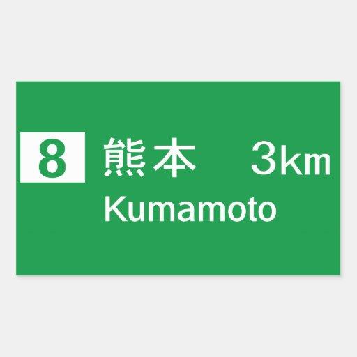 Kumamoto, Japan Road Sign Rectangular Stickers