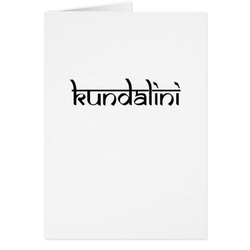 Kundalini Design on Sanskrit Style Greeting Cards