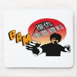 kung fu bam mouse mat