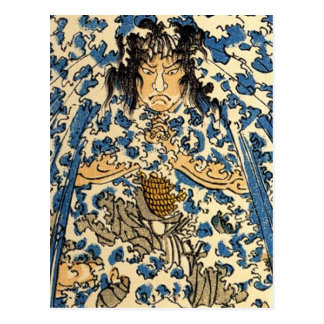 Kuniyoshi Keyamura Rokusuke under the Hikosan Gong Postcard