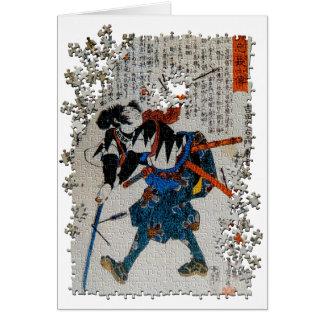 Kuniyoshi ronin puzzle Yoshida Sadaemon Kanesada Greeting Cards