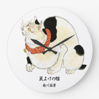 KUNIYOSHI, Utagawa country 芳, 'cat of murine Large Clock
