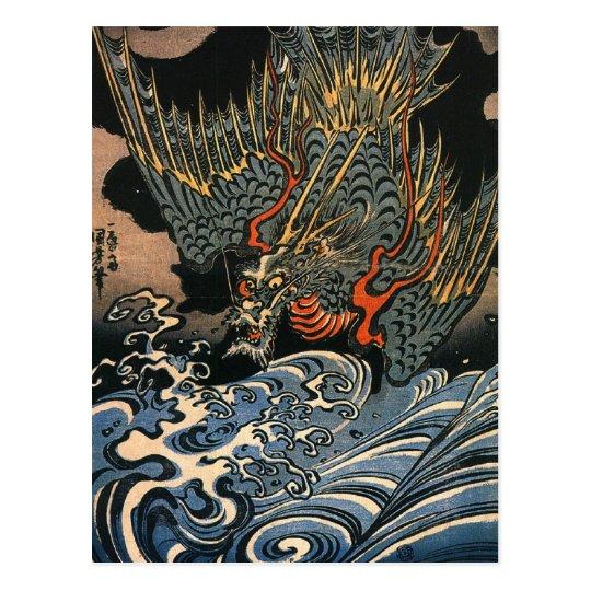 Kuniyoshi Utagawa, Dragon 2 Postcard