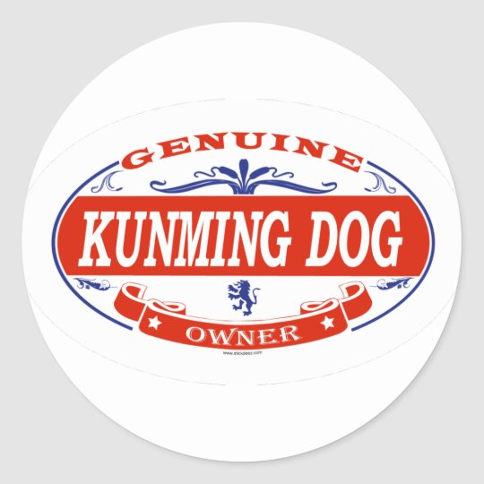 Kunming Dog Classic Round Sticker