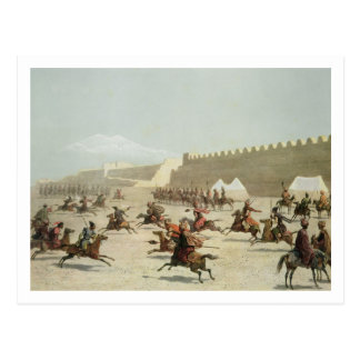 Kurdish and Tatar Warriors at Sadar Abbat, Armenia Postcard