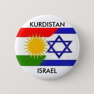 KURDISTAN ISRAEL BOTTON 6 CM ROUND BADGE