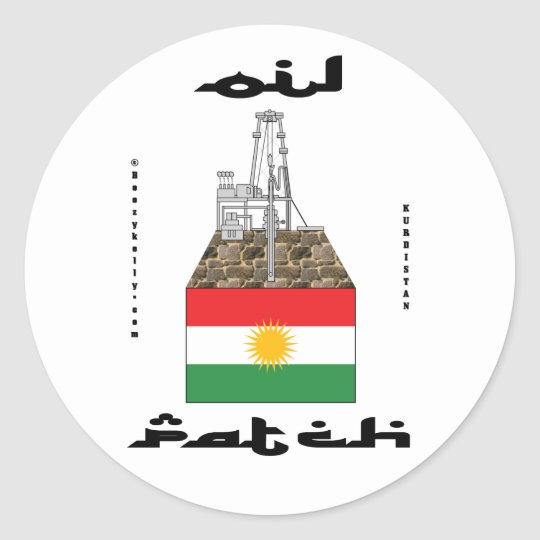 Kurdistan Oil Fields,Oil Field Sticker,Oil,Gas,Rig Classic Round Sticker