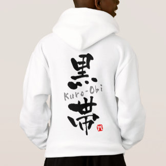 'Kuro-Obi' KANJI (Budo terms)
