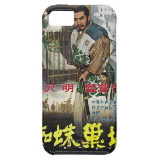 Kurosawa Throne Of Blood Movie Poster iPhone Case