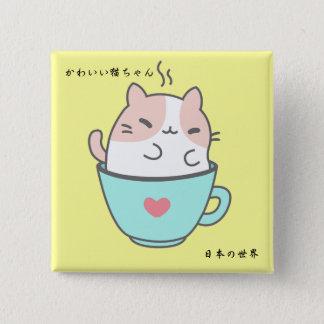 Kute Kitten for Tea 15 Cm Square Badge