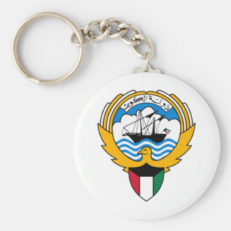 Kuwait Coat Of Arms Basic Round Button Key Ring