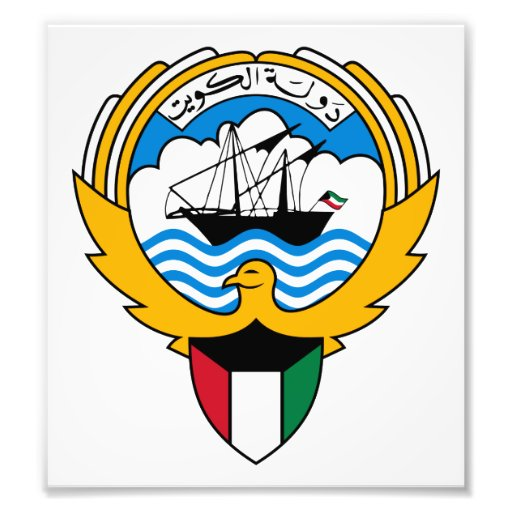 Kuwait Coat Of Arms Photograph