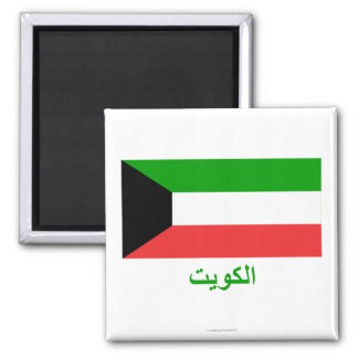 Kuwait Flag with Name in Arabic Magnet