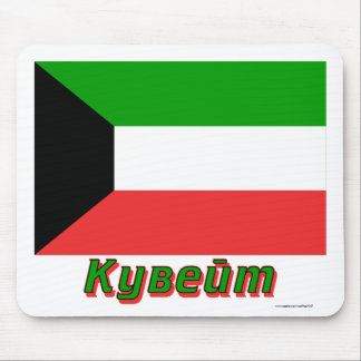 Kuwait Flag with name in Russian Mouse Pad