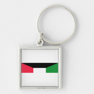 Kuwait Liberation Ribbon Silver-Colored Square Key Ring