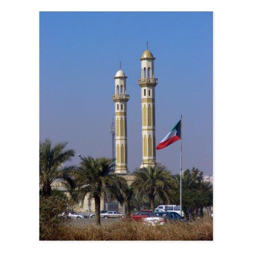 Kuwait scene post card
