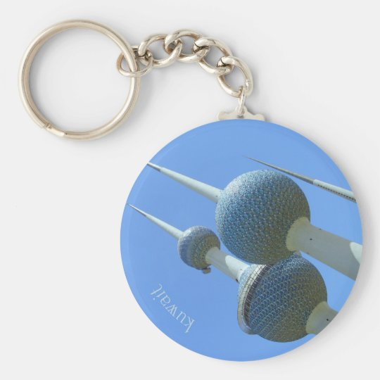 Kuwait Towers Basic Round Button Key Ring
